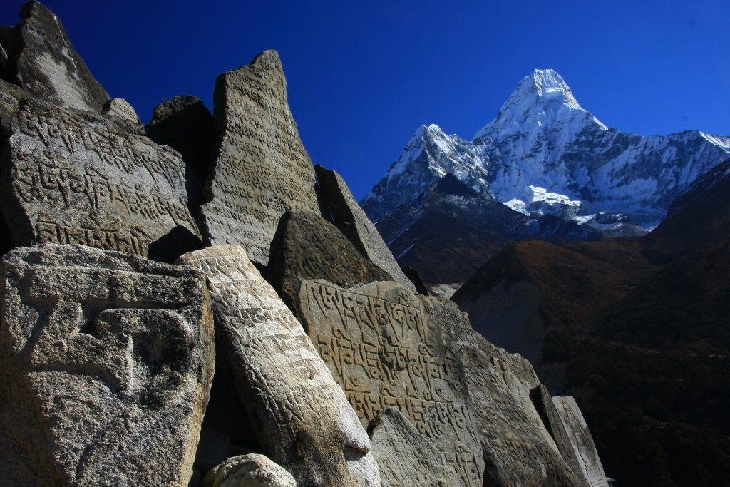 nepal-1972518_1920