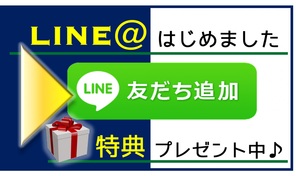 LINE_banner
